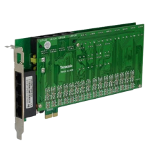 Card ghi âm 32 lines PCIe Tansonic T5PE32